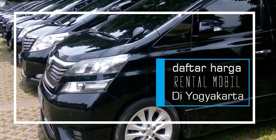 Sewa Mobil Mewah di Yogyakarta yang murah Dibawah 1 Juta